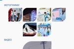 """Приложения для тач-стендов """"Норникель"""" для Зимней Универсиады"""