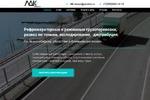 Сайт по грузоперевозкам с главной в виде лэндинга