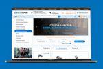 Интернет-магазин Neonsport