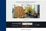 Корпоративный сайт HILL Corporation - создание с нуля