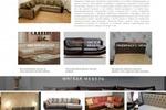 Для магазина мебели