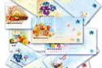конверты почтовые (цветы)