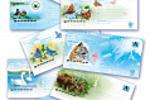 конверты почтовые ( животные)