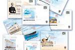 почтовые карточки