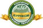 Логотип КГП