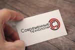 Логотип для IT-компании