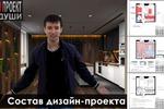 Видео канал на YOUTUBE