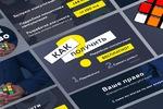 Разработка серии баннеров для компании из сферы юридических услу