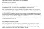 Информационная статья для блога. Нужные дополнения в фитнесе