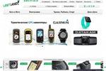 Продвижение Интернет-магазина по продаже электронике и бытовой т