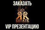 Заказать VIP 3Д видео презентацию.