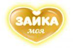Дизайн логотипа для детской торговой марки