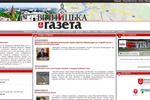 Винницкая газета