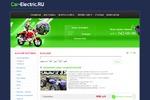 Интернет-магазин Car Electric
