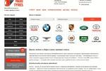 Автомобильные диски и шины премиум класса
