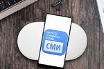 Мобильное приложение Android Юридический справочник журналиста