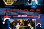 Лазертаг арена STARWARS