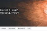 Размещение постов в тематической группы (Facebook)