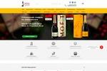 Интернет-магазин Винные Желания - 45000 товаров +
