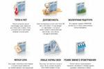 3D Инфографика для сайта