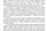 """Описание книги Дж. Ниебауэра """"Кардиореабилитация"""""""