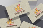 Семейная пекарня (визитки)
