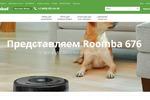 Роботы-пылесосы_Настройка Google Ads