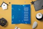 Новогодняя открытка для компании «ЮГ-Линк»