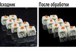 Цветокоррекция, ретушь суши