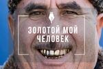 Сео-текст о том, как открыть стоматологический бизнес