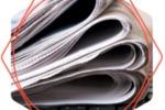 Новость / Пресс-релиз о выходе приложения для iOS