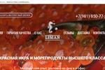 Разработка сайта на Wordpress, дизайн и настройка.