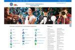 Разработка портала услуг OKWE.ru на Битрикс