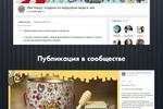 Натуральные подарки / Вконтакте