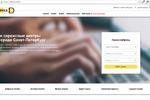 Портал по подбору сервисных центров (PHP + MySQL)
