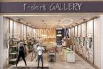 Магазин T-shirt Gallery фасад
