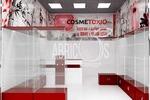 Магазин COSMETOKIO фасад