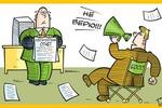 Организация управленческого учёта