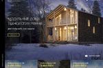holtsovhouse - модульные дома