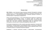 Улучшение конверсии сайта Элетролаборатории в Москве, копирайти