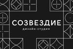 Ведение Инстаграм для дизайн-студии Созвездие