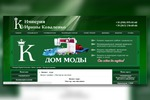 Новостной сайт для компании