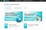 Верстка страницы с новостями для сайта smartcredit.ru