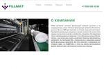 Простой лендинг информационного характера fillmat.ru