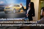 Подготовка изображения для дилера VW (было/стало)