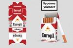 Курить вредно!Упаковка для антитабачной компании
