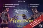 FitnessGo