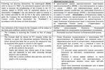 En-Ru Разрешительное письмо на показ видеоконтента (лицензия)