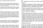 En-Ru Ключевые аспекты выпуска еврооблигаций