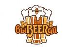 лого для магазина разливного пива